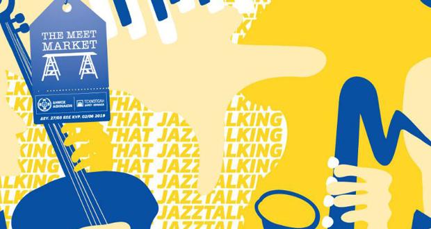 The Meet Market – Το Athens Technopolis Jazz Festival γίνεται φέτος 19 ετών
