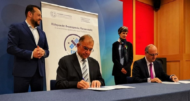 Υπ. ΨΗΠΤΕ: Υπογραφή Μνημονίου Συνεργασίας μεταξύ του ΕΛΔΟ και της Airbus Defence and Space