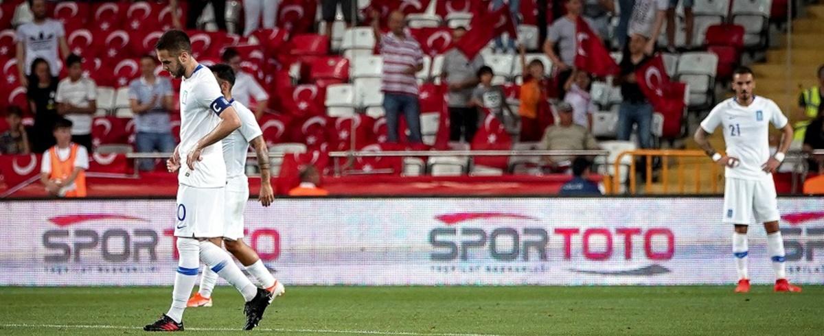 Εθνική… κάτω από τη βάση, ηττήθηκε με 2-1 από την Τουρκία!