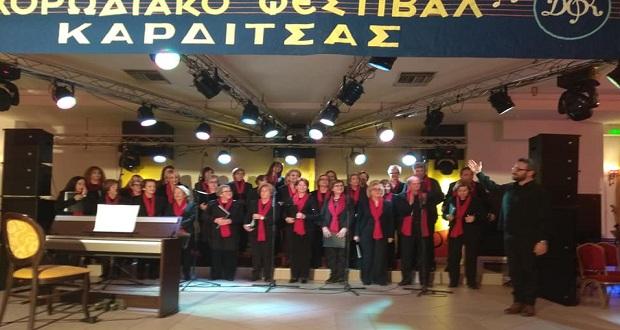 Ένας κορυφαίος, ιστορικός θεσμός, το 37ο Διεθνές Χορωδιακό Φεστιβάλ Καρδίτσας, αποθέωση της χορωδιακής τέχνης!