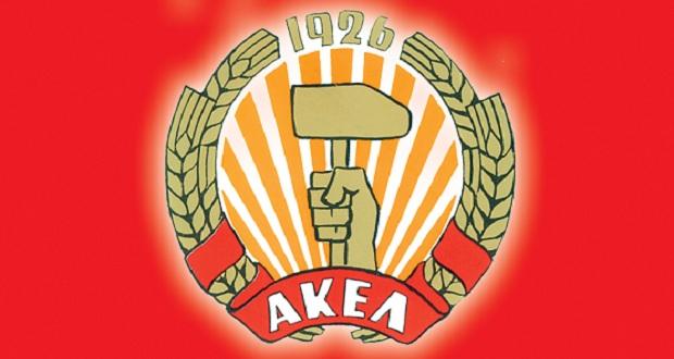 Συνήγορος της Τουρκίας το ΑΚΕΛ…