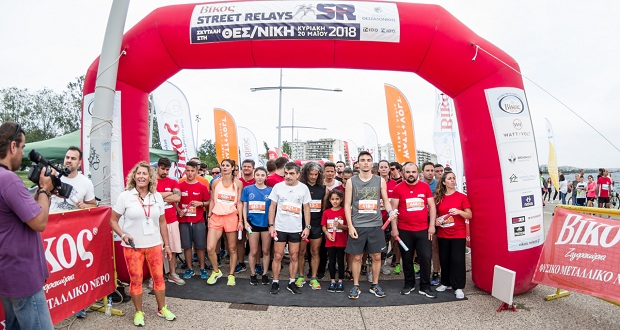 Tην Κυριακή η Θεσσαλονίκη τρέχει για τον Πόντο στα Βίκος Street Relays