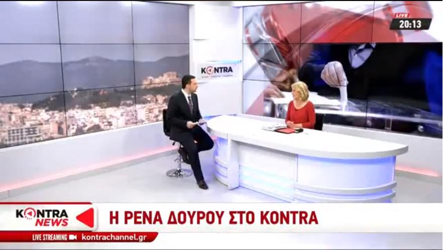 Ρένα Δούρου: Στρατηγικό σχέδιο για την Αθήνα (βίντεο)
