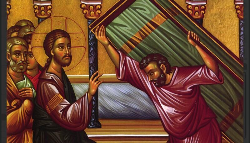 Ζωντανά η Θεία Λειτουργία – Κυριακή του Παραλύτου | ΤΟ ΠΑΡΟΝ