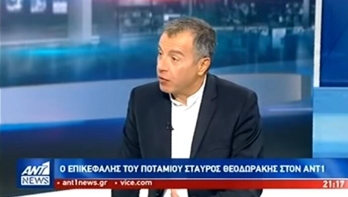 Στ. Θεοδωράκης: Το Ποτάμι είναι η μόνη δύναμη στο Κέντρο που εκφράζει το καινούριο