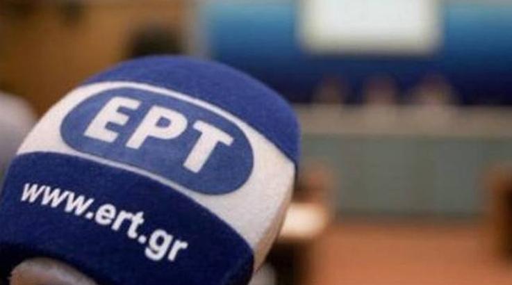 Ειδικός σύμβουλος στην ΕΡΤ ο Α. Πανούτσος