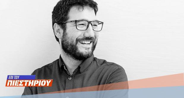 Live: Ο Νάσος Ηλιόπουλος στο «Επί του Πιεστηρίου»