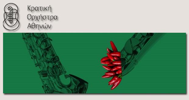 Ο Βλαντίμιρ Φεντοσέγιεφ διευθύνει την Κρατική Ορχήστρα Αθηνών