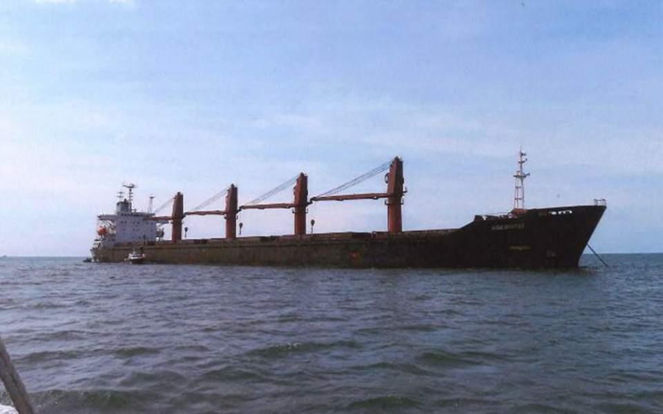 Οι ΗΠΑ κατέλαβαν εμπορικό πλοίο της Βόρειας Κορέας