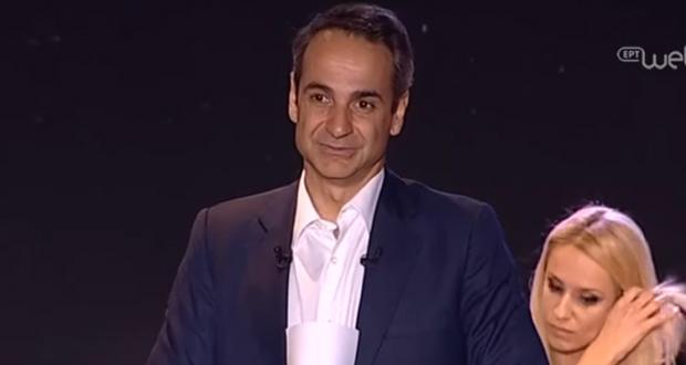 Κυρ. Μητσοτάκης: Αυτές είναι οι 4 δεσμεύσεις μας για τους ιδιωτικούς υπαλλήλους (βίντεο)