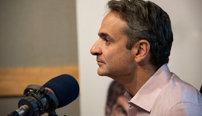 Ο Κυριάκος Μητσοτάκης την Τετάρτη στις 10:30 στο ραδιόφωνο News 24/7 στους 88,6