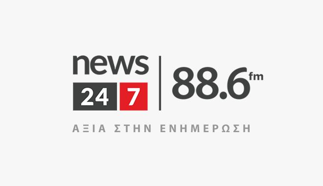 Το ΕΣΡ αποφασίζει για το μέλλον του News247/88.6