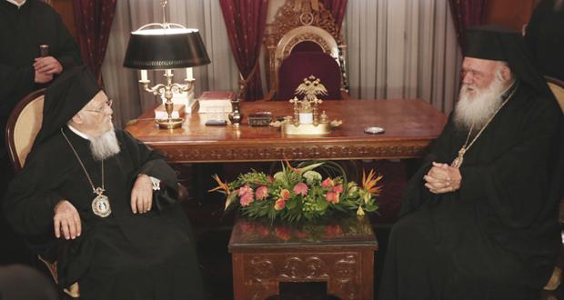 """Αρχιεπίσκοπος σε Οικουμενικό Πατριάρχη: """"Να αφήσουμε στην άκρη τις μικρότητες"""""""