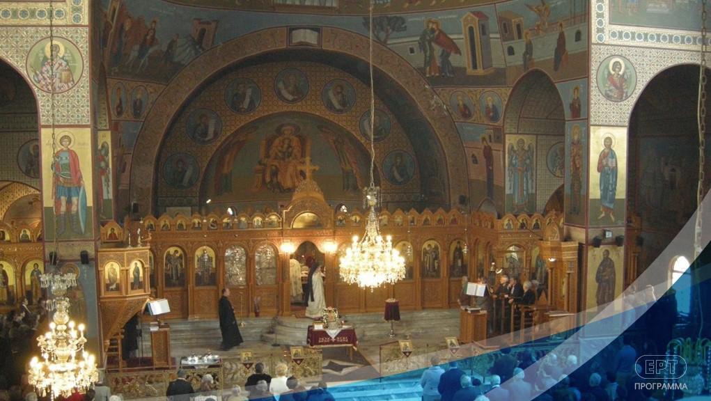 Ζωντανά η Θεία Λειτουργία – Κυριακή των Μυροφόρων