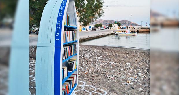 Κίμωλος: Μετέτρεψαν βάρκες σε βιβλιοθήκες