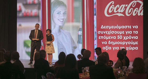 Coca-Cola Τρία Έψιλον: Γιορτή 50 χρόνων αφιερωμένη στην Ελλάδα