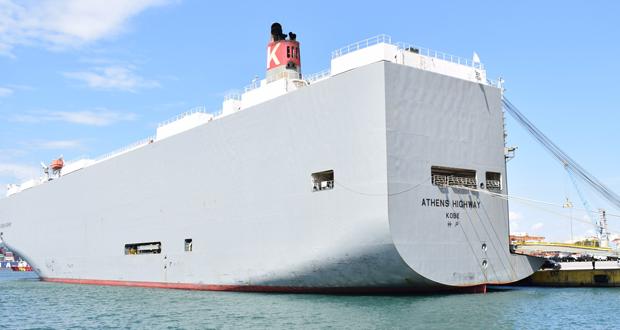 """Υποδοχή του πλοίου M/V """"Athens Highway"""" από τη Διοίκηση της ΟΛΠ Α.Ε."""