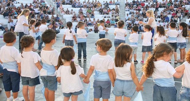 Καλοκαιρινή γιορτή των βρεφονηπιακών σταθμών του Δήμου Πειραιά στο Βεάκειο Θέατρο