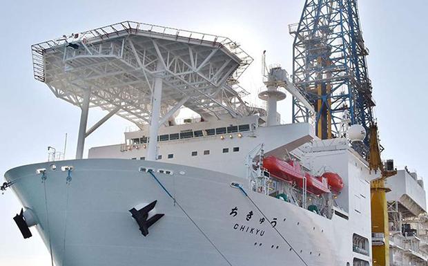Ρεκόρ γεώτρησης για το ιαπωνικό ερευνητικό πλοίο Chikyu – Έφθασε στα 3.250 μέτρα
