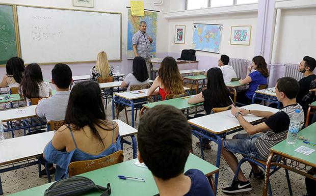 Το ΣτΕ ακύρωσε τις ρυθμίσεις ΣΥΡΙΖΑ για τα Θρησκευτικά στα σχολεία