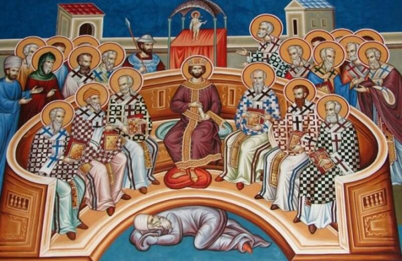 Κυριακή των Αγίων Πατέρων – Ποιοι είναι οι ιεροί κανόνες που θέσπισαν