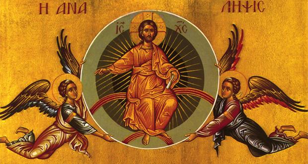 Ζωντανά: Η Εορτή της Αναλήψεως του Κυρίου – 'Ορθρος και Θεία Λειτουργία  (Livestreaming)