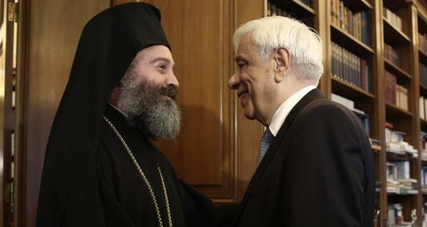 Το νέο αρχιεπίσκοπο Αυστραλίας υποδέχθηκε ο Πρ. Παυλόπουλος