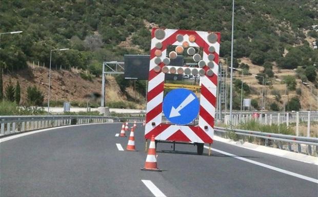 Κυκλοφοριακές ρυθμίσεις στον Ανισόπεδο Κόμβο Αταλάντης