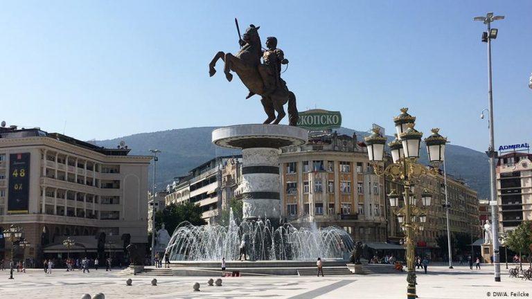 International Tageblatt: «H EE εγκαταλείπει τα Βαλκάνια στην τύχη τους»