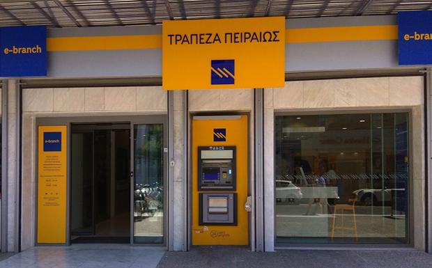 Τράπεζα Πειραιώς: Νέο e-branch στο κέντρο των Χανίων