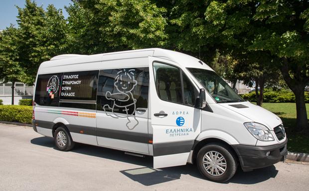 ΕΛΠΕ: Δωρεά Οχήματος στον Σύλλογο Συνδρόμου Down Ελλάδος