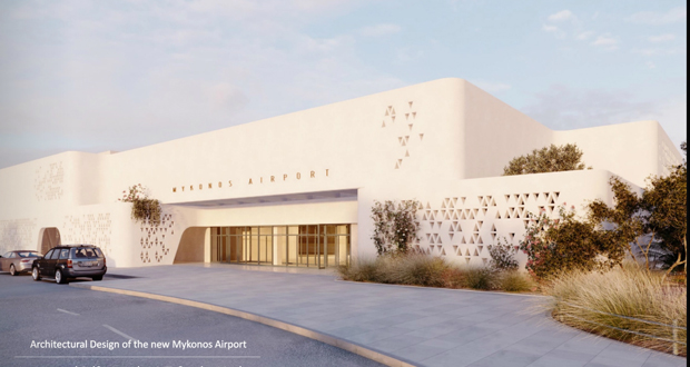 Η Fraport Greece παρουσιάζει τα νέα σχέδια του αεροδρομίου Μυκόνου (εικόνα-βίντεο)
