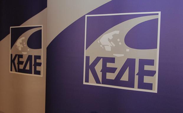 ΚΕΔΕ: Έμπρακτη αναγνώριση του έργου της Αυτοδιοίκησης στην πανδημία η έκτακτη χρηματοδότηση των Δήμων με 75 εκατομμύρια ευρώ