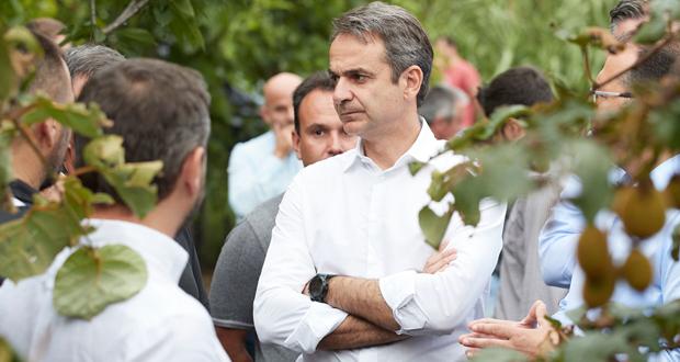 Μητσοτάκης: Να υποστηρίξουμε το brand Ελλάδα και την ελληνική σημαία και στον πρωτογενή τομέα