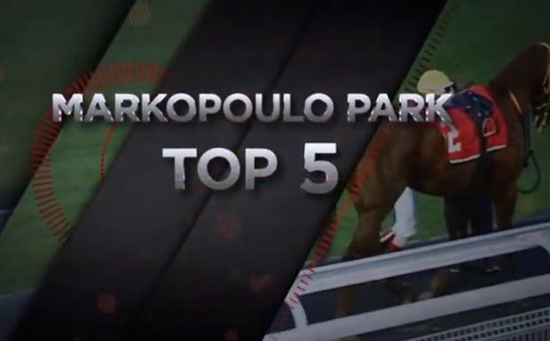 Markopoulo Park: Οι πέντε ιπποδρομίες που έκοψαν την ανάσα (video)