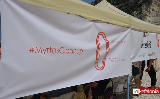 Tην περασμένη Κυριακή έγινε ο καθαρισμός της παραλίας του Μύρτου από την Οικολογική Εταιρεία Ανακύκλωσης και την Coca Cola