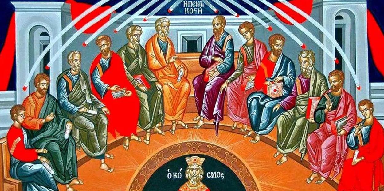 Κυριακή της Πεντηκοστής- Τι γιορτάζουμε του Αγίου Πνεύματος