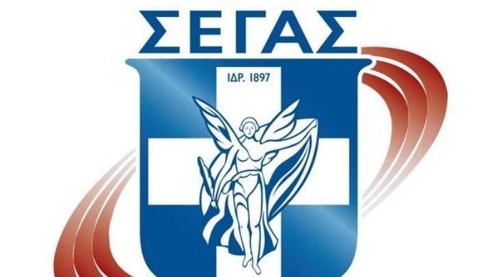 Εκτός Ευρωπαϊκών αγώνων η Ελλάδα γιατί… δεν βρέθηκαν εισιτήρια!