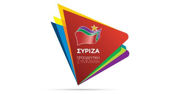 ΣΥΡΙΖΑ: Η διατήρηση του δημοσίου χαρακτήρα της ΔΕΗ αποτελεί προτεραιότητα για την κοινωνία