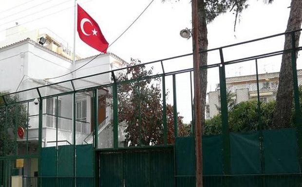 Ώρα να βάλουν χαλινάρι στο Τουρκικό Προξενείο Κομοτηνής