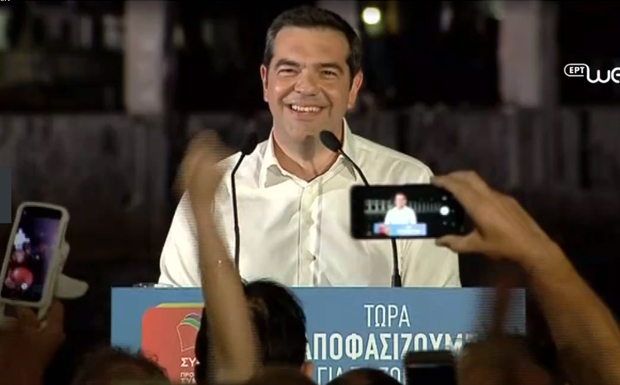 LIVE: Ομιλία του Αλέξη Τσίπρα στην Δραπετσώνα