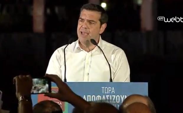 Αλ. Τσίπρας: H ΝΔ ήδη διαμοιράζει τα ιμάτια των Ελλήνων & εξαργυρώνει την ψήφο τους, πριν την πάρει!