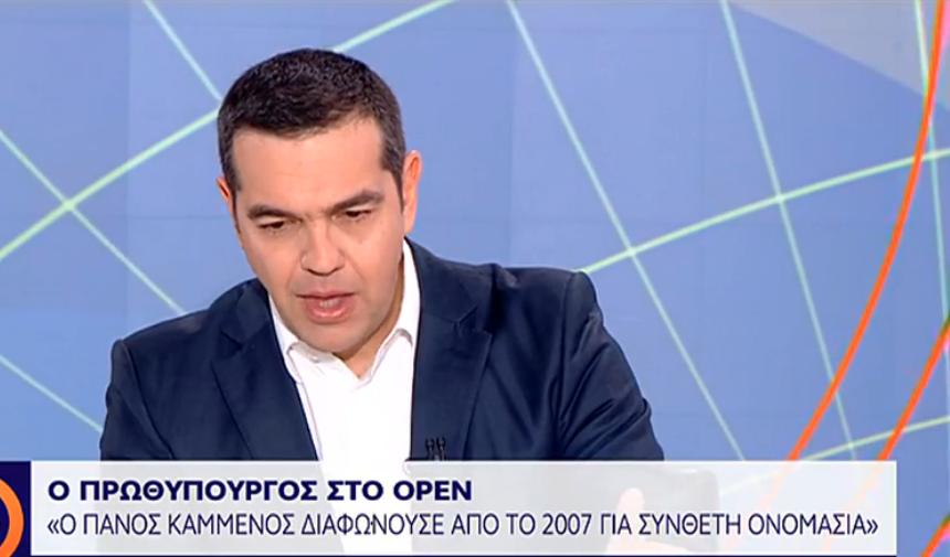 Ο Αλέξης Τσίπρας στο κεντρικό δελτίο ειδήσεων του OPEN με την Έλλη Στάη