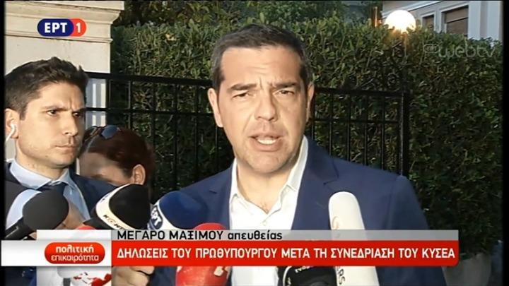 Αλ. Τσίπρας: Η Ελλάδα πιο ισχυρή και ασφαλής από ποτέ – Όχι στην κινδυνολογία