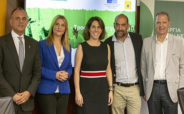 Συνέντευξη Τύπου και παρουσίαση του προγράμματος για τον Τελικό του Διαγωνισμού Trophy – Τροφή Challenge