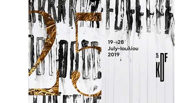 Μήνυμα Μενδώνη για την έναρξη του 25ου Διεθνές Φεστιβάλ Χορού Καλαμάτας