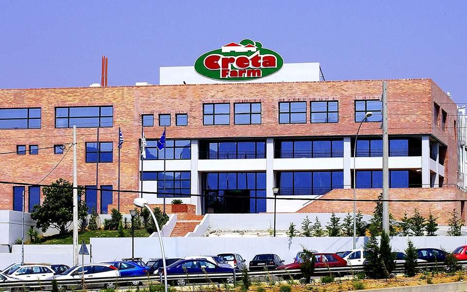 """Creta Farms: Επτά """"μνηστήρες"""" και έσοδα 56 εκατ. ευρώ στο 6μηνο"""