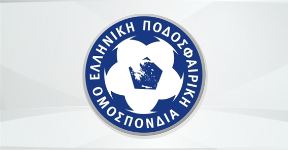 UEFA σε ΕΠΟ: «Παγκρήτιο ή απόσυρση της Ελλάδας»