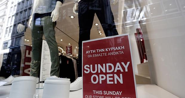 Ανοιχτά σήμερα σούπερ μάρκετ και καταστήματα – Ωράριο