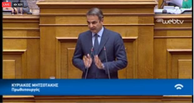 LIVE η ομιλία Μητσοτάκη στη Βουλή για το φορολογικό νομοσχέδιο